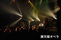 02_matenrou
